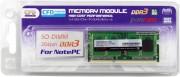 CFD PC3-10600 4GB 1枚