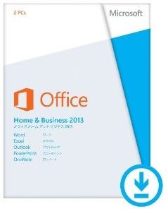 OFFICE 2013 H&B