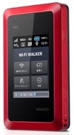 WiMAX HWD14 red