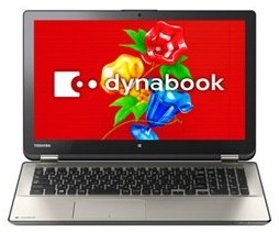 TOSHIBA dynabook P75/28M
